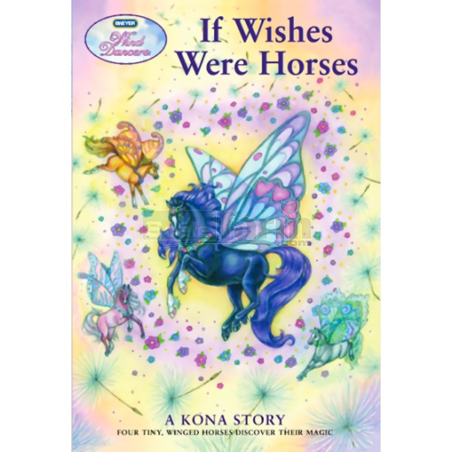 If Wishes Were Horses - a Kona Story (Breyer 6131)